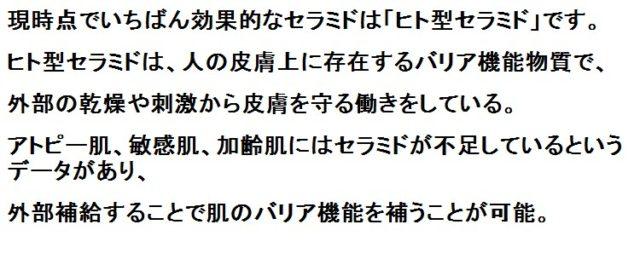 『初回500円』~乾燥肌改善~セラミド配合のオーガニック美容オイル【ピュアセラ】効果