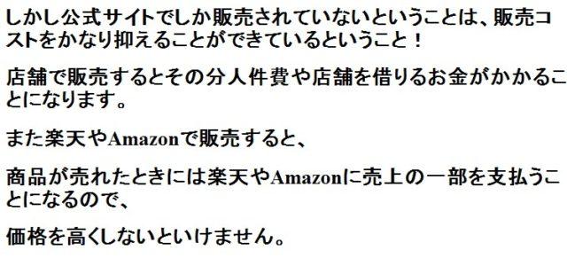 『初回500円』~乾燥肌改善~セラミド配合のオーガニック美容オイル【ピュアセラ】楽天・Amazon