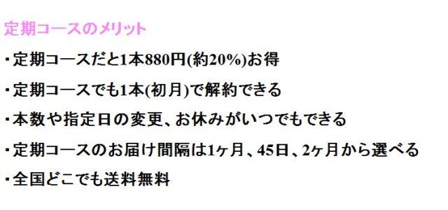 『初回500円』~乾燥肌改善~セラミド配合のオーガニック美容オイル【ピュアセラ】定期メリット