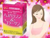 日本初!機能性表示のコラーゲンドリンク「ヘスペリジン&コラーゲン」