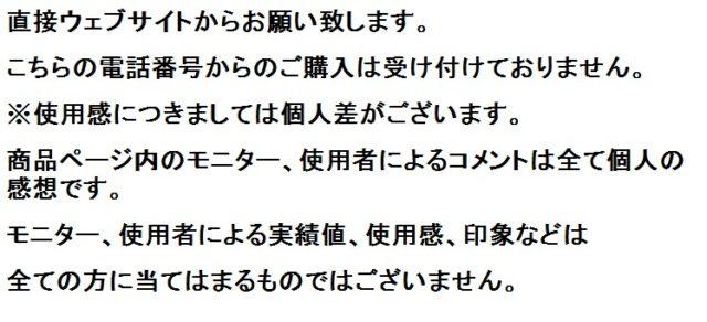 日本初!機能性表示のコラーゲンドリンク「ヘスペリジン&コラーゲン」会社情報&お問い合わせ先
