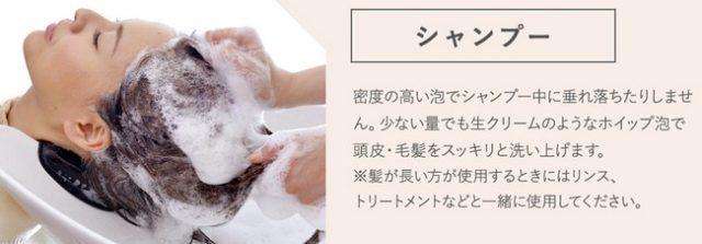 ・ニキビ、アトピー、乾燥肌、敏感肌などでお悩みの方・肌の炎症、痒みが気になる方・肌のハリが無くなってきた方・肌に負担がかかるので、クレンジングと洗顔を一度をに済ましたい方・シェーピング後の肌が気になる方に【魔法のオールインワン石鹸】