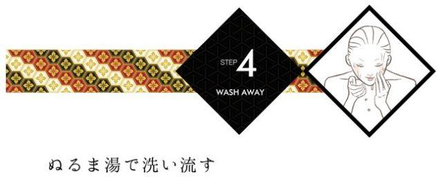 保湿と洗浄力の両方を追求したクレンジングオイル。やわらかく透明感のある肌へ。毛穴の奥の汚れもすっきりと洗い流し、洗い上がりも潤いが続きます。定期縛りなし、お得に始められる!【ミムラ クレンジングオイル】