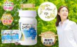 【シボリズム】体重・中性脂肪・体脂肪率・ウエスト周囲径を減らす!