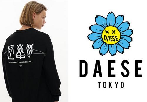 トレンド感のあるファッション、個性的なファッションが好きな方また、日本ではなかなか手に入らない韓国系ファッションが好きな方に【DAESE TOKYO(デセトウキョウ)】
