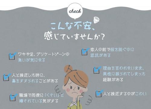【にごりソープ】大人気デオドラント石鹸