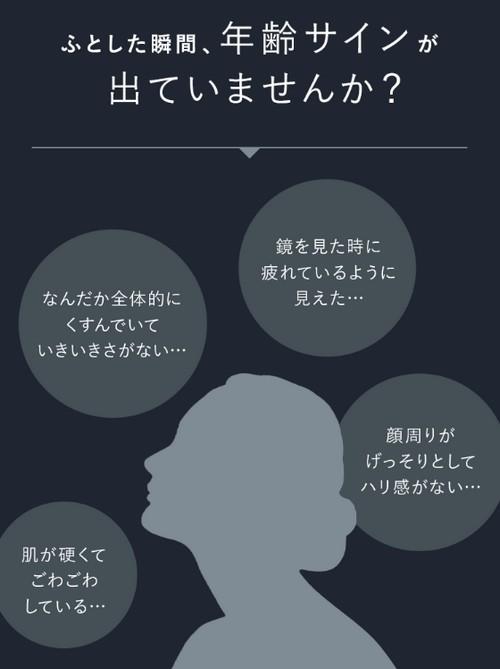 【オルビスユードット】最高峰エイジングケア