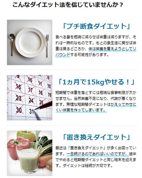 【エクササイズコーヒー】コーヒーでメラメラパワーGET!