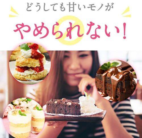 【TOKYOスイーツダイエット】甘くて美味しいスイーツでダイエット!