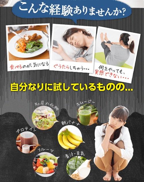 【スルスルこうそ】生きてる酵素で痩せやすい体作りをサポート