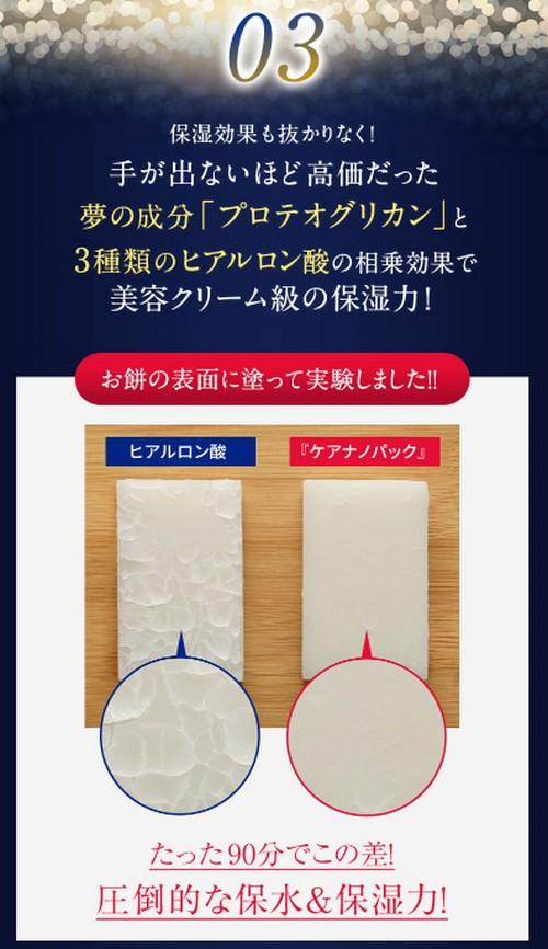 【ケアナノパック】毛穴対策の最終手段!寝ている間に毛穴ケア