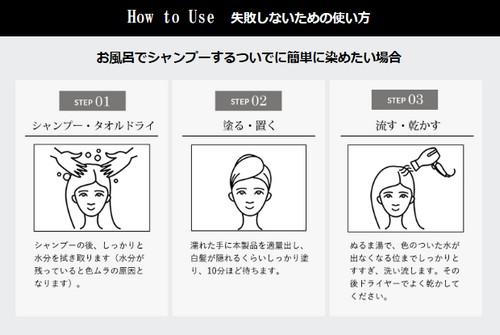 【綺和美(KIWABI)】無添加白髪染めヘアマニキュア