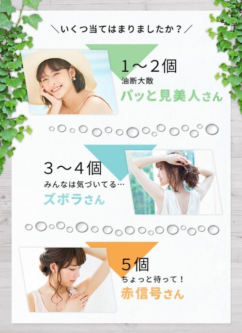 【ラグジーブレア】お風呂で簡単!除毛クリーム