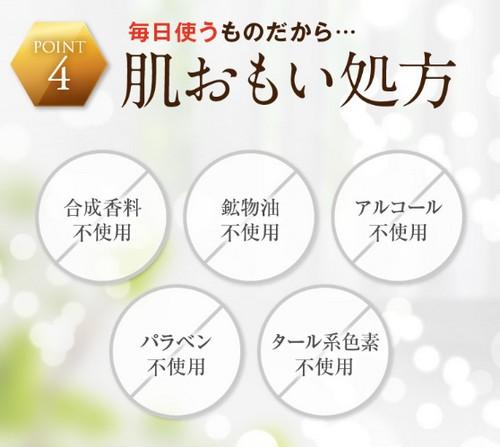 【リフトローラーセラムEX】ハリ・ツヤ対策ローラー付美容液
